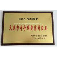 Greentech (Tianjin) Anti-corrosion Engineering Tech Co.,Ltd Certifications