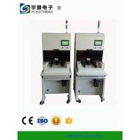China Rigid High Speed Punching Machine 580kg Moveable Lower Die For Flexible Pcb wholesale