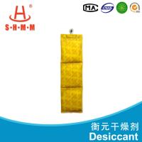 China 100% Degradable 1KG  Hyperdry Desiccant  Shipping Container Desiccant  For Transport  Container wholesale