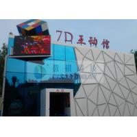 China Reality Interaction Mobile 7d Theater With HD Projectors , Professional Audio on sale
