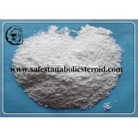 China 721-50-6 Pain Killer Powder Pharmaceutical Grade Local Anaesthetic Drugs Prilocaine wholesale