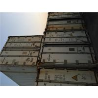 China Used Stainless Steel Reefers For Sale High Cube Shipping Container Sizes 13.11m Length wholesale