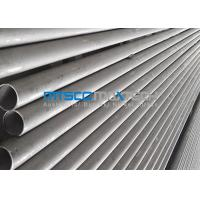 China ASTM A790 Big Duplex Steel Pipe 6000mm Stainless Seamless Cold Rolled Pipe wholesale
