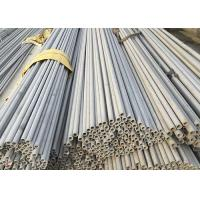China 316L Stainless Steel Seamless Tube , Seamless SS Pipe Anti Corrosion on sale