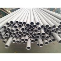 China AP tubes Annealed And Pickled Thin Wall Stainless Steel Tubing wholesale