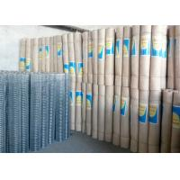 """China 1/4"""" 1/2""""  Welded Wire Fence Panels With Square Hole For Playground wholesale"""