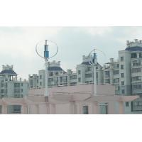 China Maglev Generator Solar Panels And Wind Power For Home Use Residential Power Solutions on sale