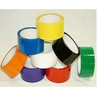 China 48mm Good Adhesive Beatiful Customized Coloured Packaging Tape For Carton Sealing wholesale