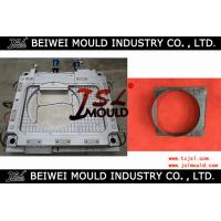 Buy cheap OEM quality auto cooler fan plastic injection mould manufacturer from wholesalers