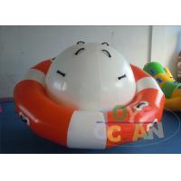 China Orange Commercial Inflatable Water Park Backyard For Children Security wholesale