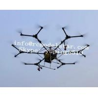 China 18 axis agric UAV quad copter,for farmer spraying insecticide UAV plane wholesale