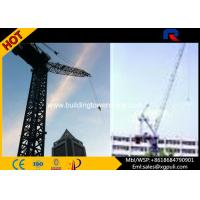 Quality Span 5-50M 12t Luffing Jib Tower Crane With Overload / Stroke Limiter for sale
