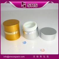 SRS China cosmetic packaging wholesale luxury aluminun empty jars for face cream use