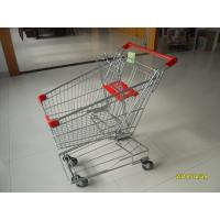 Wholesale Portable Wire Shopping Trolley Normal Flat Wheel With Anti UV Handle Cap from china suppliers