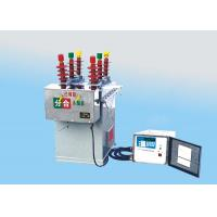 China Outside High Voltage Circuit Breaker 12kv Remote control intelligent 42kV/48kV wholesale