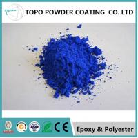 China Pearl Bicycle Powder Coating Smooth Surface RAL 1000 Color BV Standard wholesale