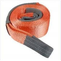 China Recovery Strap #110 wholesale