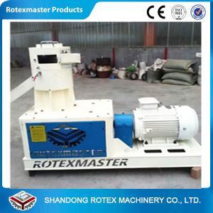 China CE Approval Flat Die Wood Chips Pellet Machine Sawdust Biofuel Granulator wholesale