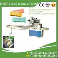 China Hard Candy  Horizontal pillow flow pack packing machine with feeder wholesale