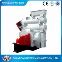 China Capacity 1.5-3 t/h Fish Food Pellet Machine for Animal Feed YHKJ320 wholesale