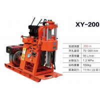 Buy cheap Hydraulic Feeding Core Borehole Drill Rig With 200 mm Diameter For Water Well from wholesalers