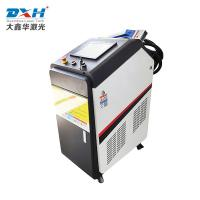 China 100W Cabinet Moving Laser Metal Cleaner For Rust Removal And Oil Removing wholesale