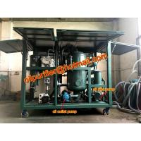 Buy cheap Upward enclosed type vacuum transformer oil purifier machine,Insulation Oil Filtration Plant with double oil pumps from wholesalers