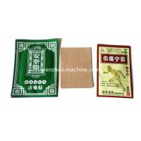 China Hot Sale Automatic Four Side Seal Horizontal Flow Wrapper for Solid Products wholesale