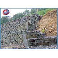 Buy cheap Welded Gabion Wire Mesh Box / Galvanized Gabion Stone Cage For Protection from wholesalers