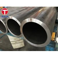 China EN10305-4 DOM Steel Tube Seamless Cold Drawn Tubing Plastic Pipe Cap wholesale