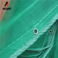 Quality construction material of green hdpe safety net/scaffolding net for sale