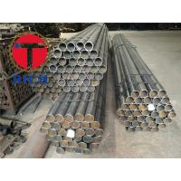 Quality P235GH P265GH 16Mo3 Submerged Arc Welded Steel Tubing With Non - Ally / Alloy for sale