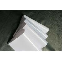 China Matte Coated 100 Polypropylene Fabric , Garden Shade Cloth Fabric For Inkjet Printing wholesale