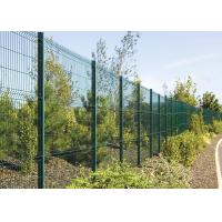 China Pvc/Powder Coated Welded 2D Wire Fencing By wire diameter 4.0mm wholesale