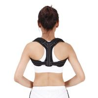 China Sports Posture Corrector Spinal Support Physical Therapy Posture Brace for Men / Women Back wholesale