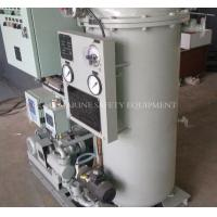 China marine oily water separator on sale