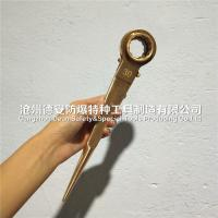 Buy cheap non sparking wrench spud construction box end type aluminum bronze from wholesalers