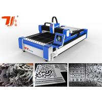 Buy cheap Continuous Working Stainless Steel Metal Laser Cutting Machine with Stable Running from wholesalers