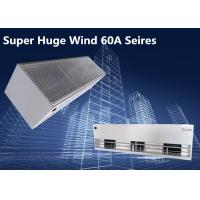 Quality New Super Huge Wind Air Curtain For High Door Or Large Wind From Environment for sale