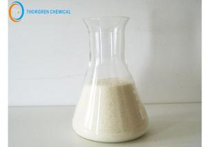 China emulsifier food grade polyglycerol esters of fatty acids PGE used in ice-cream candy jelly beverages butter margarine wholesale