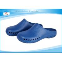Hospital Operating Room Shoes