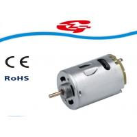China Small size high speed Brushed Dc Electric Motor PMDC ZYT555 for houshold appliance on sale