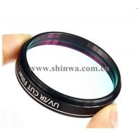 Quality Customized ir cutting optical glass filter for sale