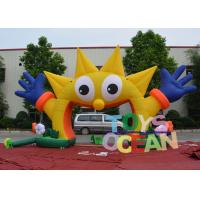 China Giant Advertising Inflatables Sun Flower Arches Start Line Gate Promotion Event wholesale