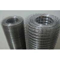 China Construction Mesh In Rolls,Steel Mesh wholesale