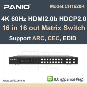 China 4K True HDMI Matrix 16 in 16 out Switch with 18 Gbps with ARC Function wholesale