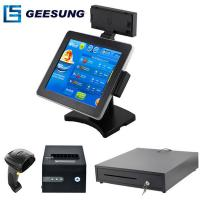 China POS Receipt Printer 80mm USB AND serial Ethernet POS Automatic wholesale