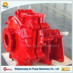 China Aluminum ore mine ah abrasion resistant slurry pump wholesale