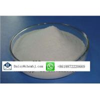 China Pain Relief Powders Local Anesthetic Drugs Levobupivacaine Hydrochloride CAS No 27262-48-2 wholesale