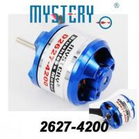 Latest motor for rc helicopter buy motor for rc helicopter for Toy helicopter motor rpm